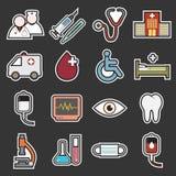 Hospital icon Stock Photography