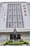 Hospital Kiang Wu Royalty Free Stock Photography