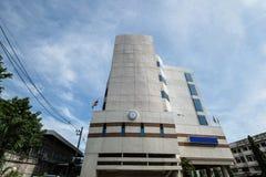 Hospital buildings Stock Photo