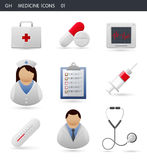 Hospital and Medical Icons _01. Hospital and medical icons isolated on white. Gh designs Stock Images