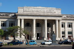 Hospital municipal de Havana, Cuba Imagens de Stock Royalty Free