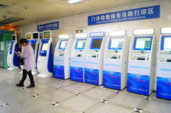 Hospital outpatient self-service printing area. Hospital outpatient self-service print area at the Peking University hospital in Shenzhen, china Stock Photography