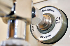 Hospital oxygen supply Royalty Free Stock Photos