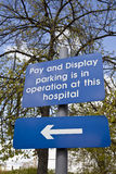 Hospital Parking Stock Photo