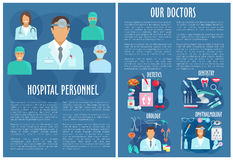 Hospital personnel medical vector poster Stock Images
