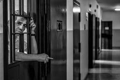 Hospital psiquiátrico criminal Imagen de archivo libre de regalías