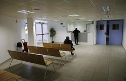 Hospital reception area 7 Royalty Free Stock Image