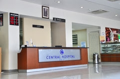 Hospital reception and lobby. Istanbul Central Hospital, empty lobby and reception desk royalty free stock photo