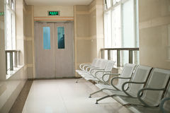 Hospital rest area Stock Image