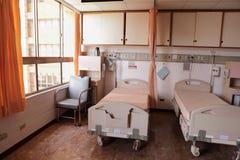 Hospital room Stock Image