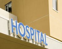 Hospital sign on medical center Royalty Free Stock Photography