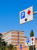 Hospital structure Stock Photo