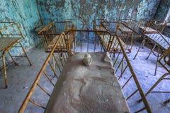 Hosptal in Pripyat Royalty Free Stock Image