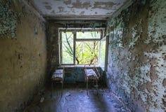 Hosptal in Pripyat Stock Photo