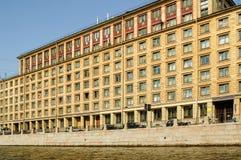 Hostel of construction university. Saint-Petersburg Royalty Free Stock Photos