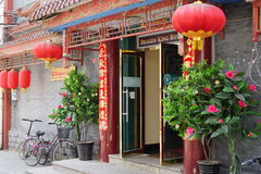 Hostel entrance in Beijing Royalty Free Stock Image