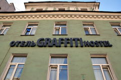Hostel Graffiti Stock Image