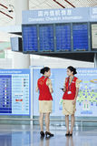 Hostesses at Beijing Capital Airport Stock Photography