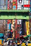 Hot day in Akihabara royalty free stock image