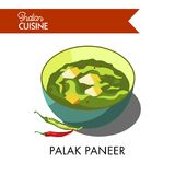Hot palak paneer with chili pepper in deep bowl Royalty Free Stock Photos