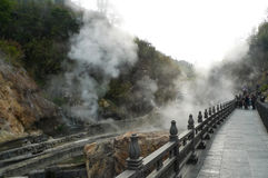 Hot sea park in tengchong, yunnan, china Stock Photography