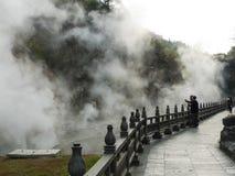 Hot sea park in tengchong, yunnan, china Royalty Free Stock Image