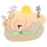 Hot spring vector illustration