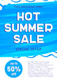 Hot summer sale banner template offer flyer background. Discount design Royalty Free Stock Photo