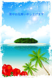 Hot weather sympathy sea landscape Stock Photo
