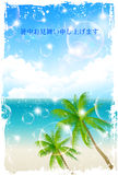 Hot weather sympathy sea landscape Stock Image