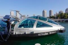 Hotaluna Cruise boat. Docking at Odaiba Seaside Park in Tokyo, Japan Stock Image