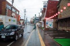 HOTARU, HOKKAIDO, JAPÓN -26 JULIO DE 2014: Llover día en Hotaru a Imagen de archivo