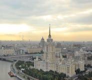 Hotel «Radisson Royal, Moscow» , Russia, Moscow, Kutuzovsky Prospekt. royalty free stock photos