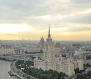 "Hotel ""Radisson real, Moscow"", Rússia, Moscou, Kutuzovsky Prospekt fotos de stock royalty free"
