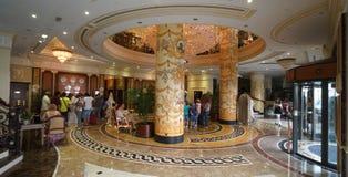 Hotel in Abu Dhabi Stock Photo