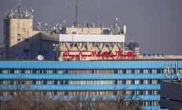Hotel Almaty Kazakhstan Stock Images
