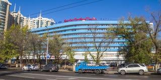 Hotel Almaty Stock Photo