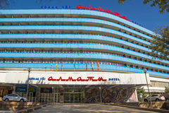 Hotel Almaty Royalty Free Stock Photography