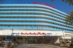 Hotel Almaty Royalty Free Stock Photography