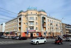 Hotel ` Altai-` auf Lenin-Allee Stockfotos