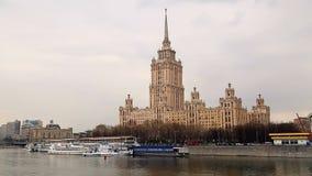 Hotel anterior Ucrania de la colección de Moscú Radisson en Moscú