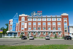 Hotel Ariada in Volzhsk town. Hotel Ariada in the center of Volzhsk town royalty free stock photography