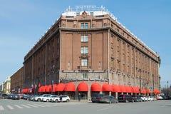 Hotel `Astoria` closeup of a sunny April day. Saint-Petersburg Stock Photography