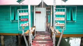 Hotel auf Fischer ` s Bucht, ländliches Aroma in Thailand, hält hou instand Lizenzfreie Stockfotografie