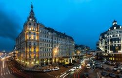 Hotel Baltschug Kempinski Fotografie Stock