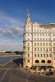 Hotel Baltschug Kempinski moscú Fotografía de archivo
