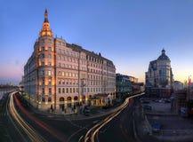 Hotel Baltschug Kempinski in Moskau Lizenzfreie Stockfotos