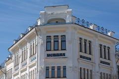 Hotel Bristol Lizenzfreie Stockfotos