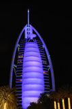 Hotel Burj Al Arab in Dubai Stock Photos