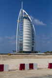 Hotel Burj al Arab in Dubai Stock Images